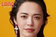 sau-nhan-mi-1-thang-van-bi-sung-co-sao-khong